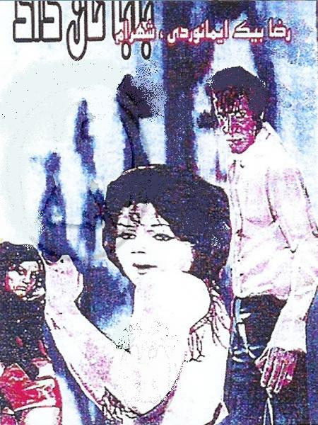 http://dariush242001.persiangig.com/Pic/Film%20Irani/Baba%20Nan%20Dad.jpg